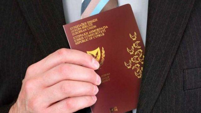 Золотой паспорт Кипра