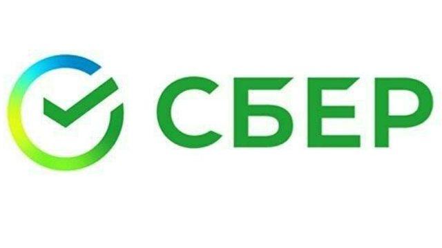 Сбербанк сменил логотип
