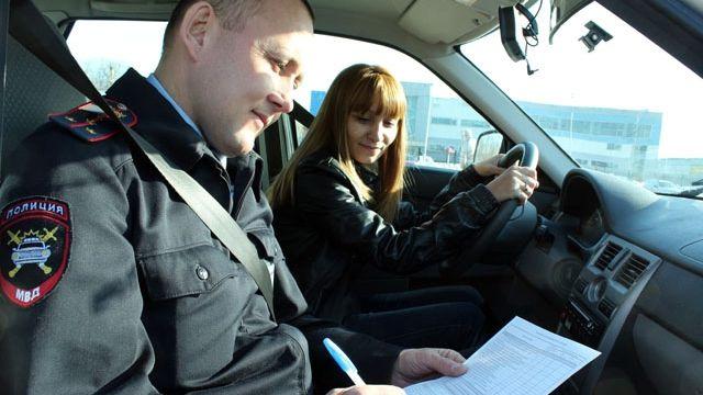 экзамен на водительские права