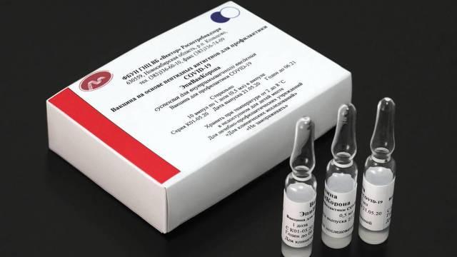 Вакцина «ЭпиВакКорона»