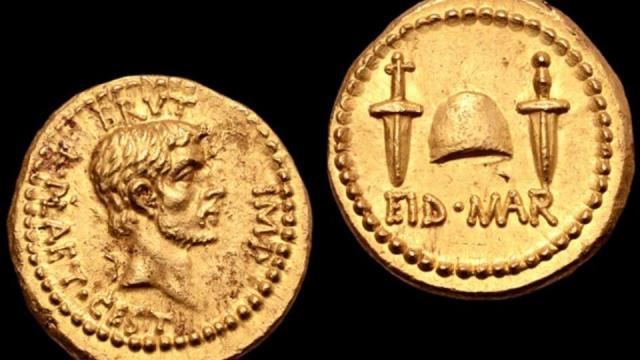 Золотая монета EID MAR