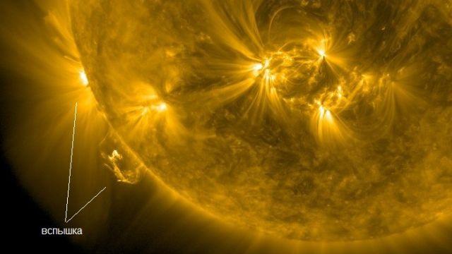 Самая мощная вспышка за последние три года произошла на Солнце