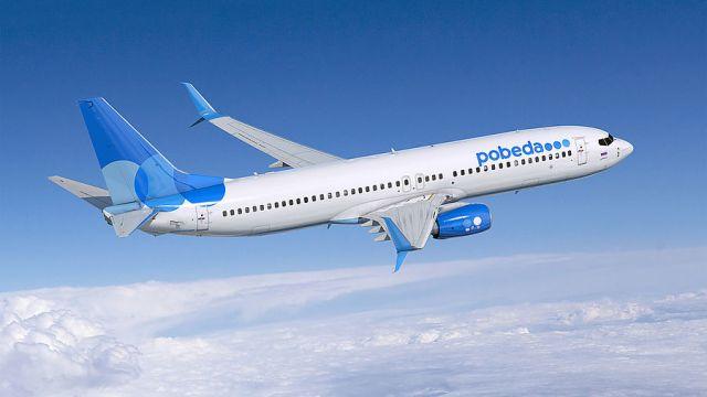 Boeing авиакомпании «Победа»
