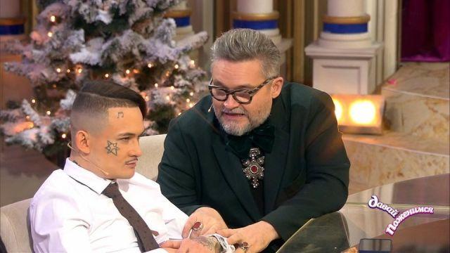 Моргенштерн и Александр Васильев