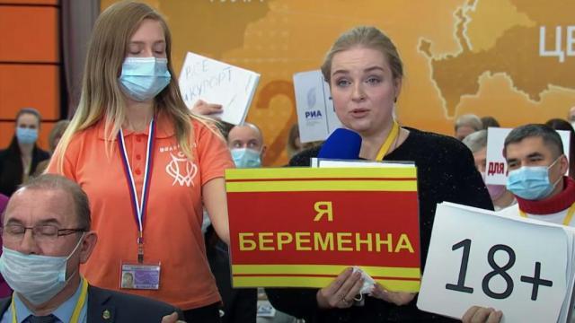 Александра Безукладова