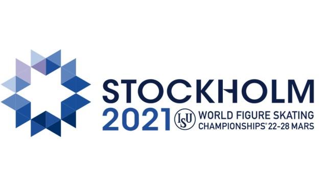 Чемпионат мира по фигурному катанию в Стокгольме
