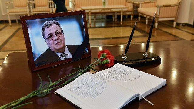 Посол Андрей Карлов