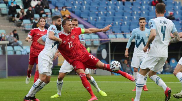Россия обыграла Словению в Сочи