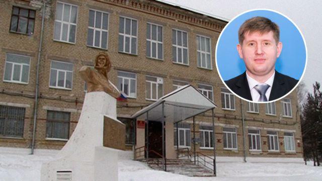 Директор школы покончил с собой в Златоусте