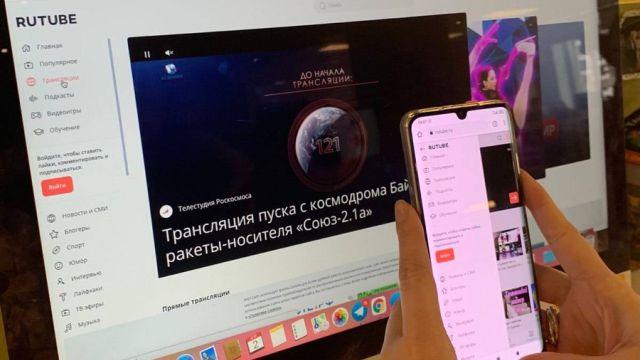 Видеоплатформа RuTube объявила о перезапуске