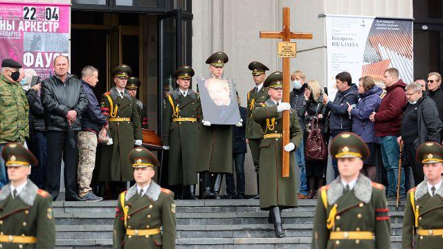 В Минске простились с Леонидом Борткевичем