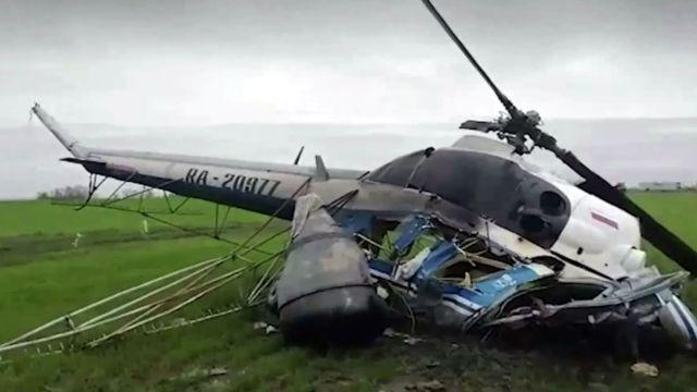 Крушение вертолета Ми-2 на Камчатке