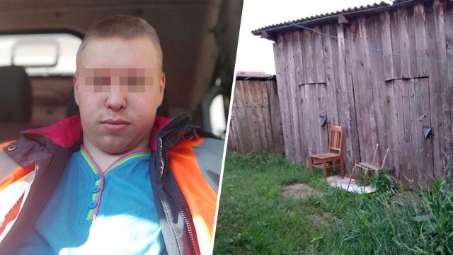 21-летний кировчанин задушил 13-летнюю школьницу за отказ в сексе