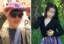 Студент убил 14-летнюю девочку за отказ поцеловаться