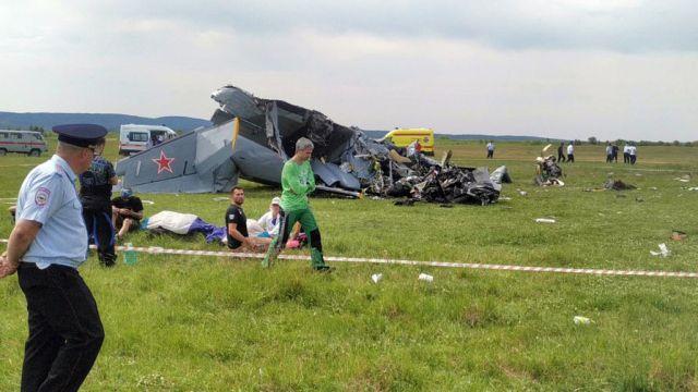 Крушение L-410 в Кузбассе