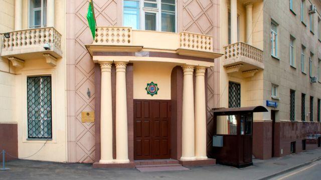 Здание посольства Туркменистана в Москве