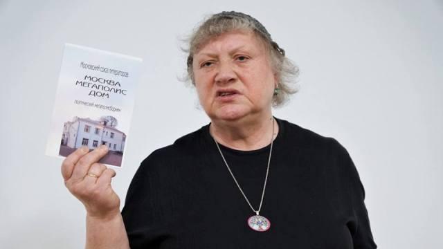 Поэтесса Людмила Вязмитинова