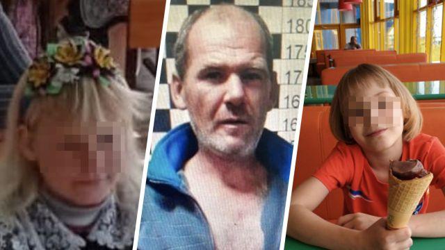 В Кузбассе обнаружили тела пропавших школьниц