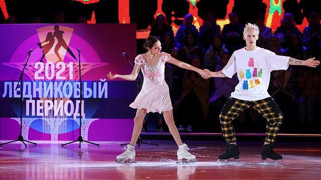 Евгения Медведева и Даня Милохин