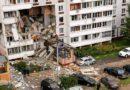 Жилой дом обрушился в Ногинске после взрыва газа