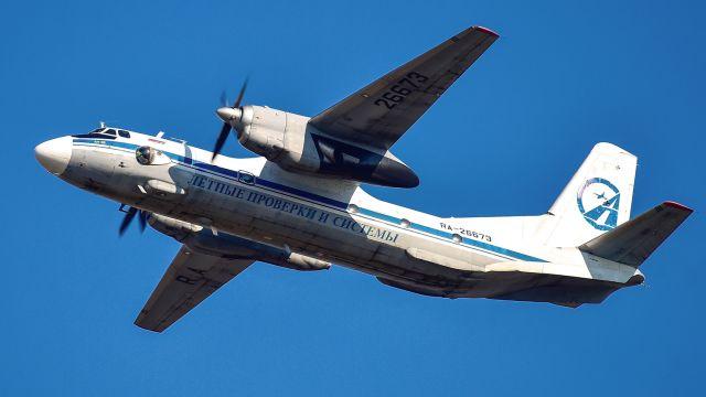 Самолет-лаборатория Ан-26 пропал в Хабаровском крае